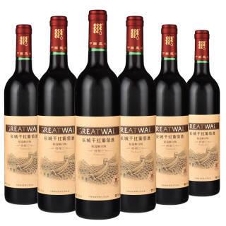 长城(GreatWall)红酒 特酿5年解百纳干红葡萄酒 整箱装 750ml*6瓶 228元