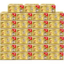 清风抽纸整箱130抽家用纸巾抽纸餐巾纸原木纯品纸抽200大包实惠装  券后54.9