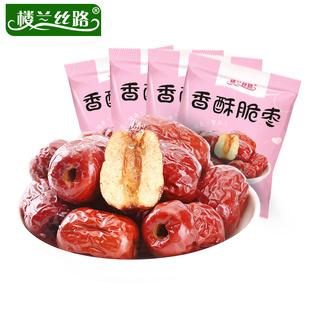 楼兰丝路 香酥脆枣20g*20 ¥10