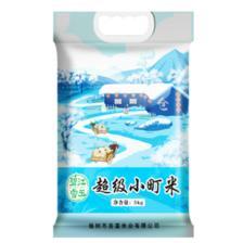 吉林大米 东北圆粒香小町米10斤装 券后¥29.9