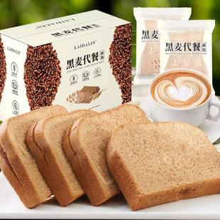 莱达林 黑麦全麦面包1000g 券后¥23.8