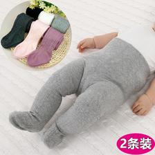 ¥15.9 2条 婴儿连裤袜春秋纯棉打底裤外穿