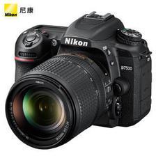 尼康(Nikon) D7500(DX 18-140mmf/3.5-5.6G ED VR)单反相机套机 6399元