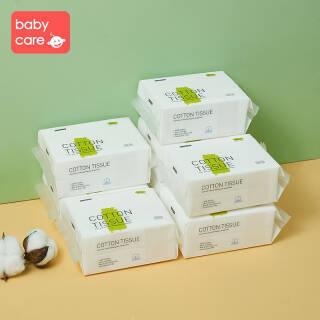 babycare棉柔巾婴儿纯棉柔巾宝宝干湿两用新生儿非湿纸巾 预售至11.28发货-80抽*8包  券后57元