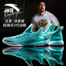 ¥209 ANTA 安踏 KT3 11821166 男子篮球鞋