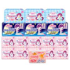 ¥59.9 七度空间 卫生巾超薄日夜组合装 17包