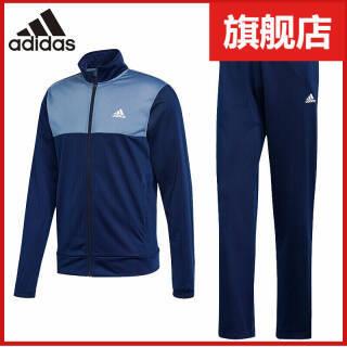 阿迪达斯(adidas) CD6603 男子跑步健身服 479元