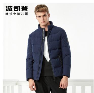 ¥262 反季特卖、多款好价! BOSIDENG 波司登 B701411 01 男款短款羽绒服