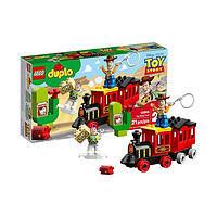 移动专享: LEGO 乐高 得宝系列 10894 玩具总动员火车 139元包邮包税(2人成团