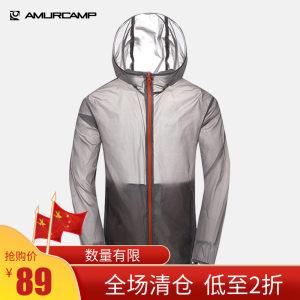 清仓 Amurcamp 19年升级款 75克 超轻尼龙 男皮肤风衣 79元历史最低 正价249元