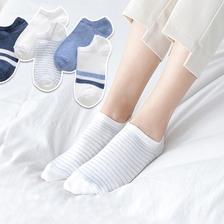 Bejirog 北极绒 W2010 女士短袜 5双装 2.8元包邮