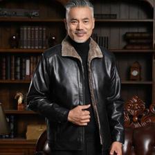 马宾度 男士秋冬款 立领PU夹克 有加绒款 59元包邮