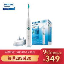 飞利浦(PHILIPS) 电动牙刷 成人声波震动牙刷(自带刷头*1) 机皇款 HX6730/02 349元