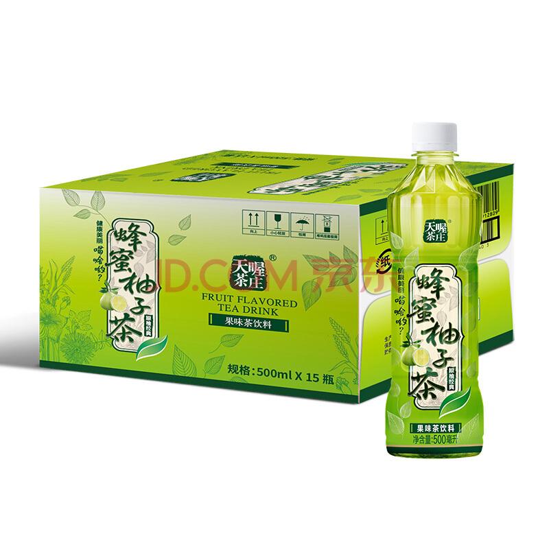 天喔茶庄 饮料 蜂蜜柚子茶500ml*15瓶 *4件 113.6元(双重优惠)
