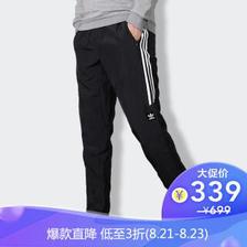 ADIDAS 阿迪达斯 三叶草 BR4009 L 男子 CLASSICPANTS 长裤 339元