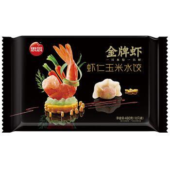 思念 金牌虾水饺 虾仁玉米口味 480g *8件 98.37元包邮