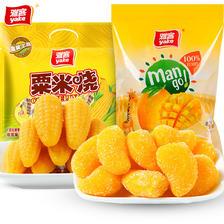 yake 雅客 果味软糖 芒果味 500g 11.1元