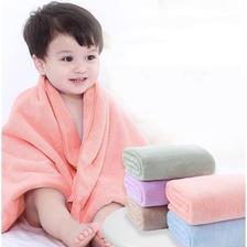 婴儿超柔浴巾新生儿宝宝夏季大毛巾 券后¥25