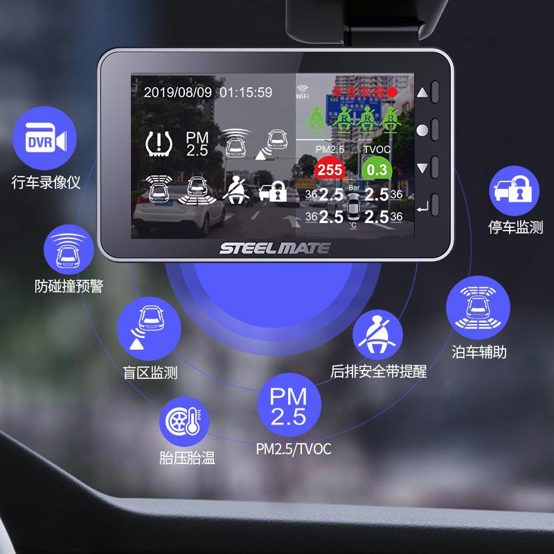 ¥149.5 铁将军汽车载行车记录仪