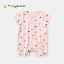 童泰 婴儿衣服 35元