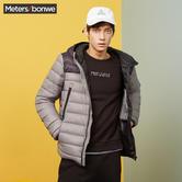 双11预告: Meters bonwe 美特斯邦威 男士羽绒服休闲短款外套 *2件 165元包邮(立减,合82.5元/件)