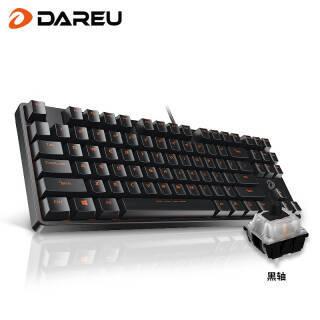 达尔优 DK100 104键机械键盘 办公键盘 台式电脑键盘(绝地求生 游戏键盘lol 鼠标套装) 87键-无光黑轴 98.1元