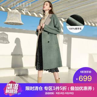 三彩2018冬季新款 西装领宽松长款毛呢外套纯羊毛双面呢大衣女 绿色 155/80A/S  券后599元