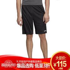 阿迪达斯 ADIDAS 男子 训练系列 D2M COOL SHO 3S 运动 短裤 DT3050 L码 *2件 195.5元(