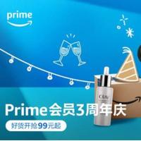 会员季卡限时特价¥39 中亚海外购 Prime会员3周年庆限时开启