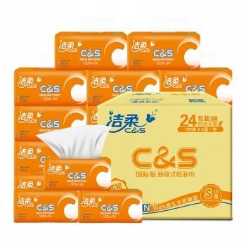 苏宁易购 C&S 洁柔 活力阳光橙抽纸 3层120抽*24包(195*123mm) *4件 129.72元包邮(需用券,合32.43元/件)