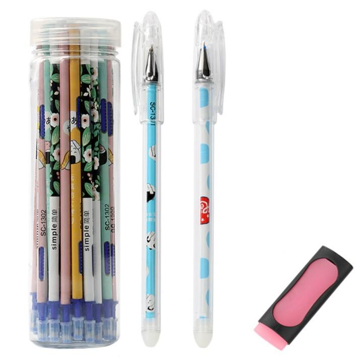 智美雅 可擦中性笔芯 30支 送中性笔2支+橡皮 7.78元包邮