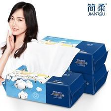 简柔洁面一次性洗脸巾3包 券后¥59