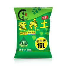 花土营养土花肥家用养花种植土通用型 券后¥4.8