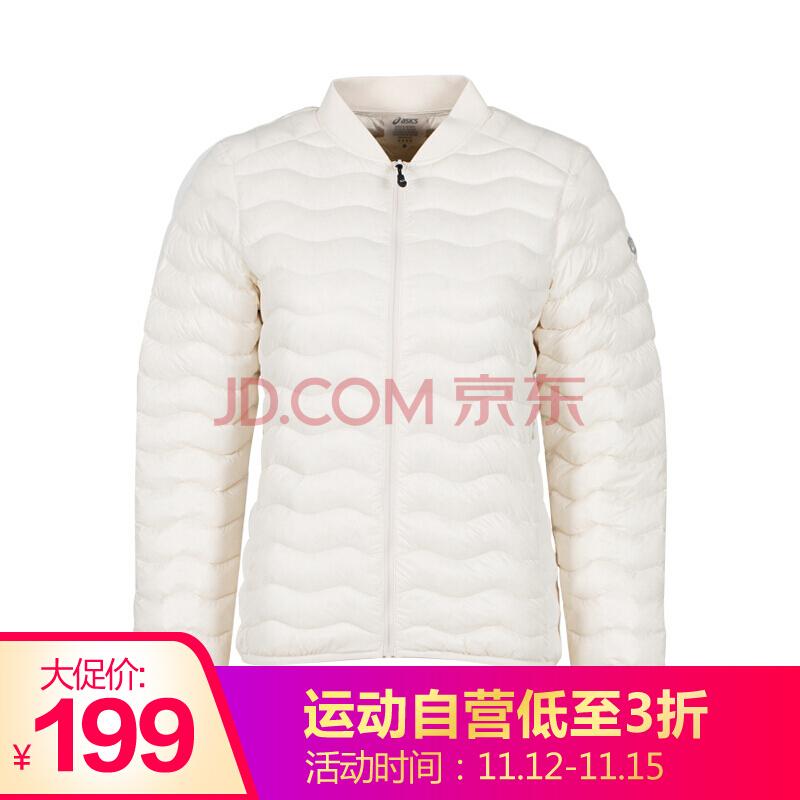 ¥199 ASICS/亚瑟士 江疏影同款女式轻量保暖秋冬新款羽绒服夹克