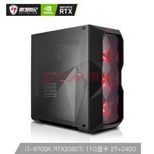 RAYTINE 雷霆世纪 赤戟AWM978Ti 组装台式机(i7-9700K、16GB、240GB+2TB、RTX2080Ti) 134