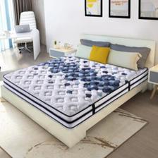¥2299 喜临门 3cm进口优质乳胶床垫 独立袋装弹簧静音床垫席梦思 深睡plus 180