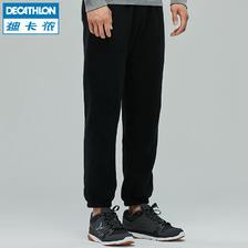 迪卡侬(DECATHLON) GYPMW 3333333 男士运动长裤 49.9元