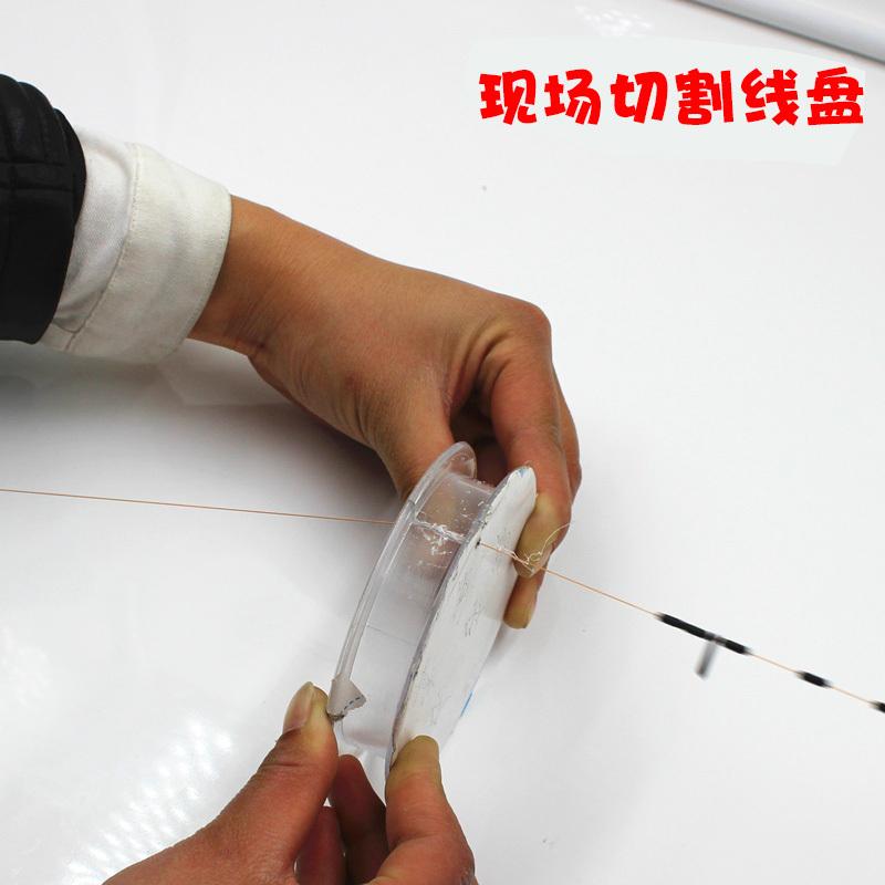 ¥1.19 钓之界 鱼线 5号 4.8米线组(升级无钩版)