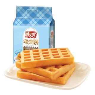 回头客 华夫饼 香浓奶油味 120g *29件 103元(合3.55元/件)