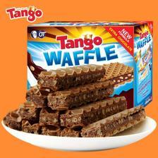 2盒史低9.9元包邮!印尼进口 Tango 奥朗探戈 咔咔脆米巧克力夹心威化饼干160g