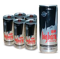 临期特价 0卡路里 无糖:荷兰 嗨棒 250mlx6罐 券后12.9元包邮 折合2.2元/瓶(京东34.9元)