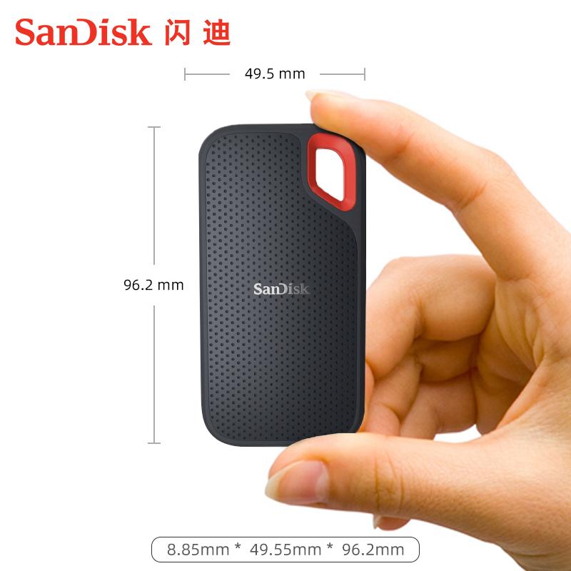 ¥999 SanDisk 闪迪 Extreme 至尊极速 移动固态硬盘 1TB