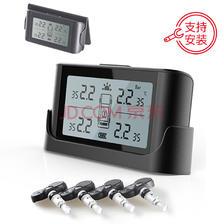 ¥279 Victon 伟力通 X6 太阳能无线内置 胎压监测