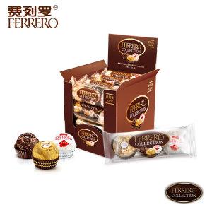费列罗 臻品巧克力三色球 48粒 礼盒装 129.9元包邮