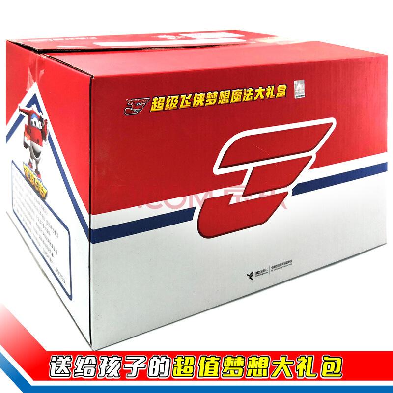¥99 《超级飞侠梦想魔法大礼盒》变形玩具随机发