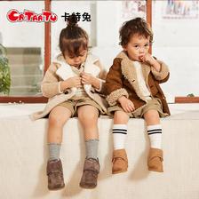 卡特兔女童雪地靴儿童长绒毛棉鞋加绒男宝宝学步 机能鞋男童棉靴 109元