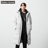 ¥224.75 美特斯邦威羽绒服2018冬季新款潮流修身防水拉链保暖长款羽绒服