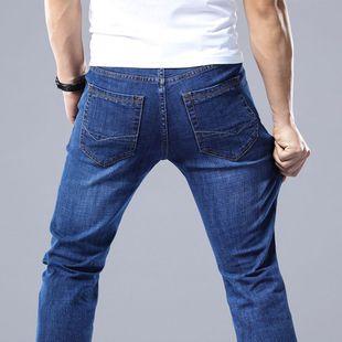 战线狼 秋季新款弹力牛仔裤2条装 券后¥49.8