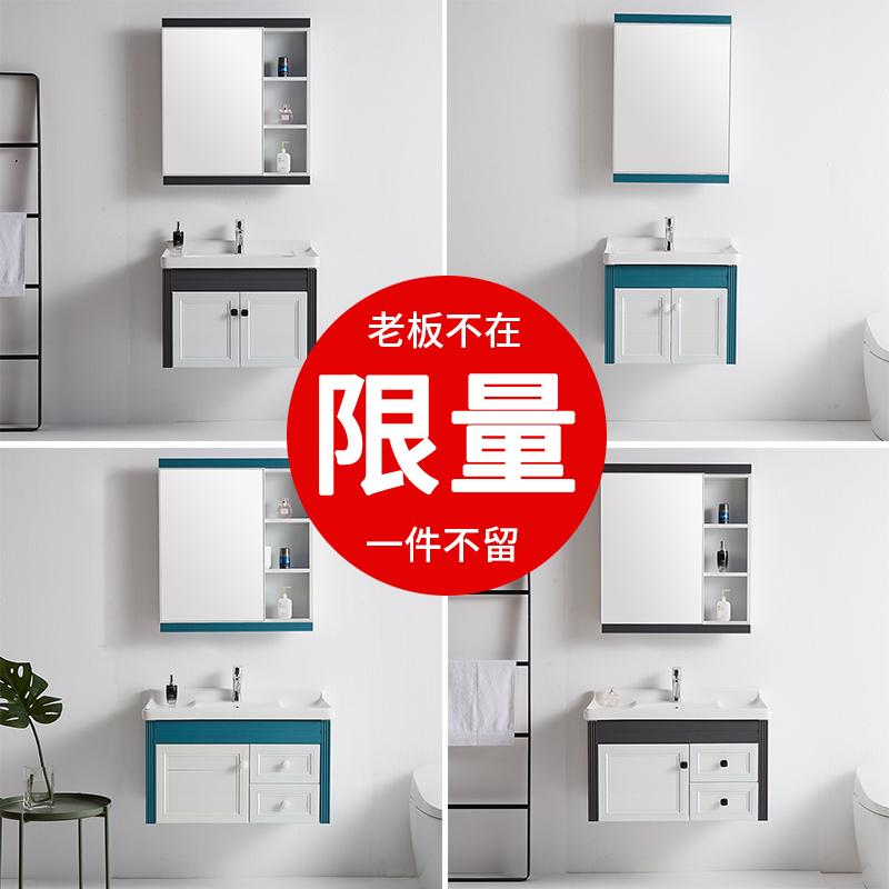 Bkn 波凯尼 B8086 太空铝浴室柜组合 60cm  券后789.00元包邮