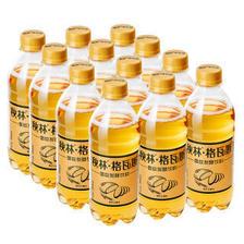 秋林 格瓦斯 发酵饮料 350ml*12瓶 整箱装 *4件 93.88元(合23.47元/件)